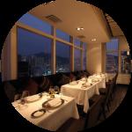 Amuse Bouche Restaurant, Hong Kong