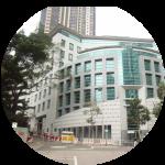 British Consulate, Hong Kong